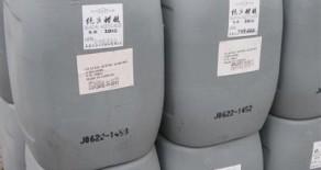 Axit Acetic – CH3COOH (Đài Loan)