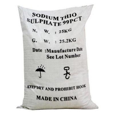 Na2S2O3 – Sodium Thiosulphate (bột khử mùi)